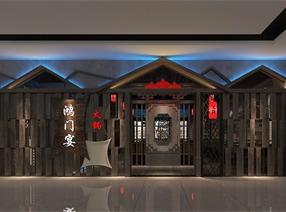 廣州大學城GOGO新天地廣場-鴻星龍火鍋店