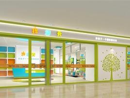 广州我都会英语儿童培训机构