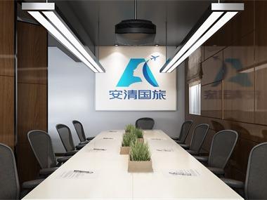 广州天河旅游公司办公室