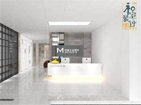 明峰五金化妆品专卖店SI设计|广州装修公司