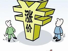一个政策,让明年装修涨价25%以上?