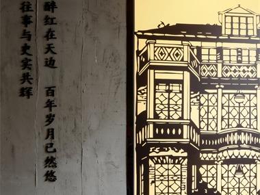 尖微空间艺术酒店(上海老西门店)-老西门·海纳百川