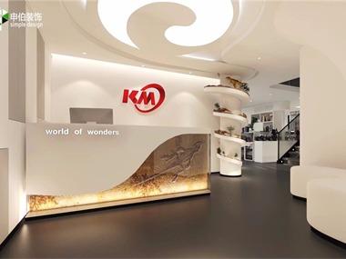申伯装饰设计——金明国际办公室装修设计案例