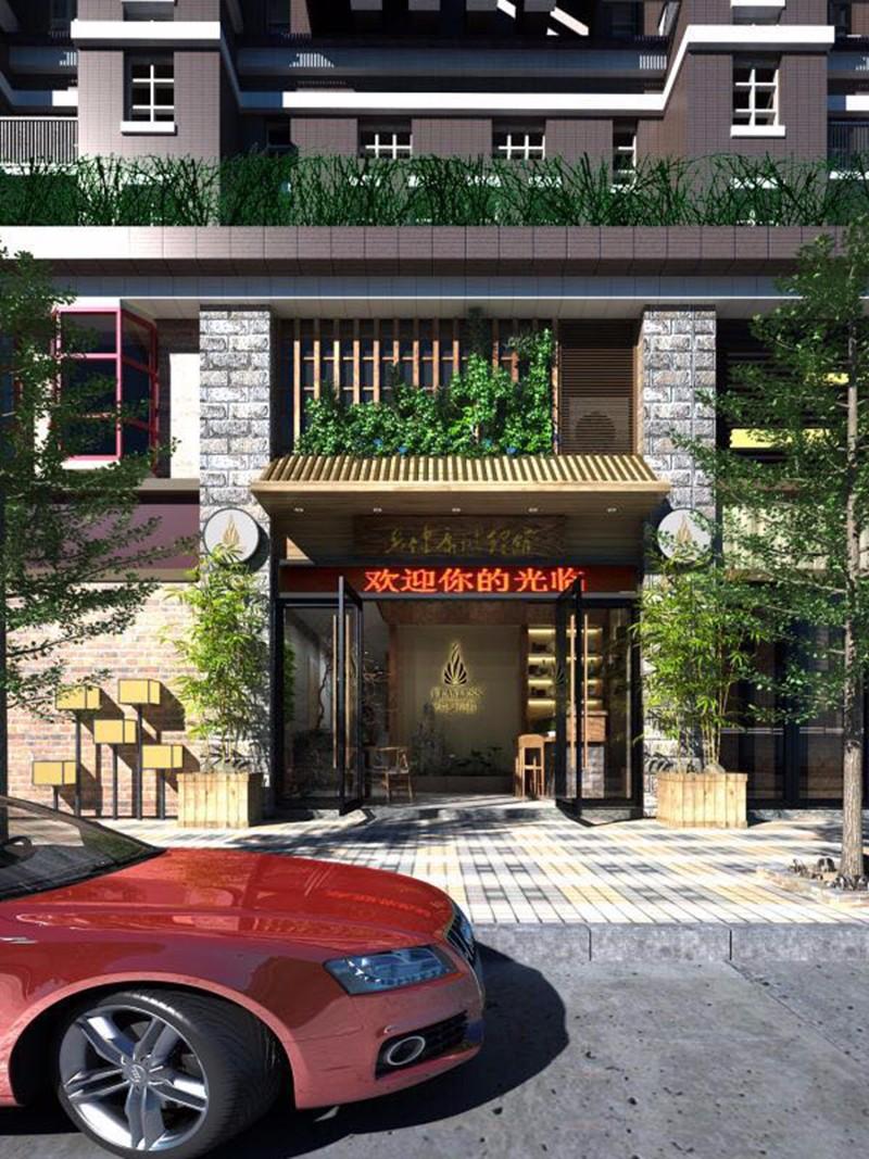 湖南长沙中式养生馆