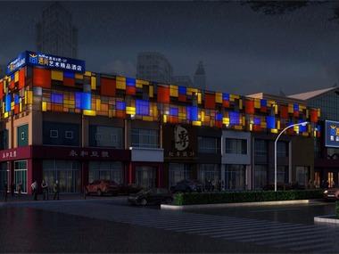 朝阳四星级酒店设计公司-红专设计|遇尚艺术酒店