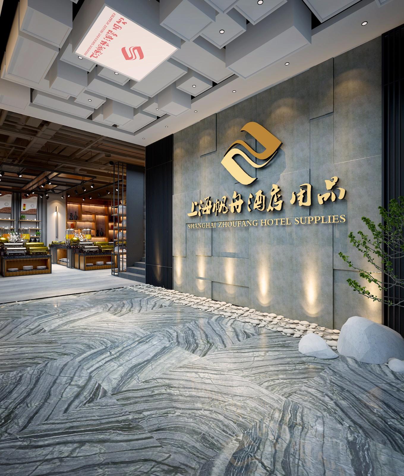 上海帆舟酒店用品展厅