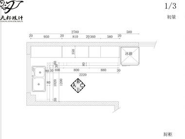 美式家装厨房水电图1
