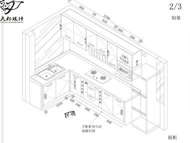 美式家装厨房水电图2