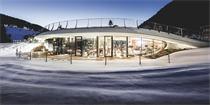 雪山下的优雅弧度——Alpenroyal酒店