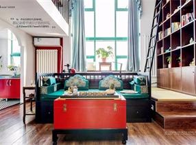 久栖室内设计出品 丽舍公寓105㎡loft经典新中式作品 瑞丽家居杂志刊登