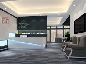 富绅大厦-现代
